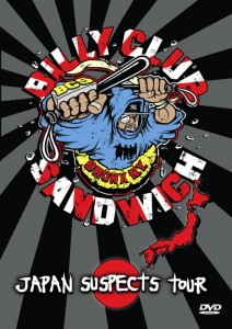billy-club-sandwich-japan-suspects-tour-dvd